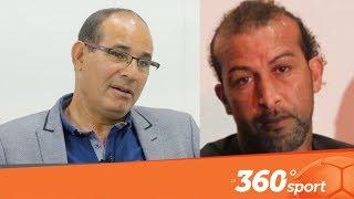 Le360.ma • الزاكي ردا على تدوينة رونار: حجي