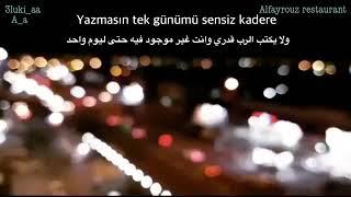 """اغنية تركية """"أحمد الله الف مرة أعطاني اياك""""💙💕"""