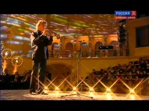 Arkady Shilkloper - Pilatus