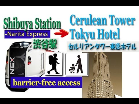 tokyo.【渋谷駅】cerulean-tower-tokyu-hotel-from-shibuya-station-of-n'ex-platform(-barrier-free-access)
