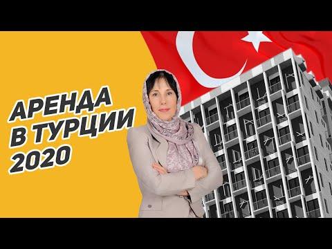 Аренда квартир в Турции. Аренда при иммиграции в Турцию | Жизнь в Турции | Серия #13 (18+)
