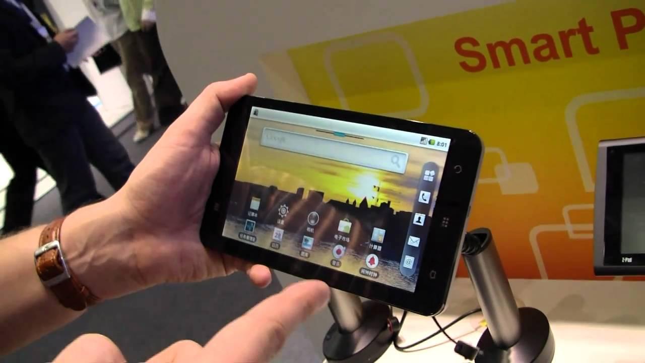 ZTE Light Tab 2 V9A (Libre) Tablet USB Driver UPDATE