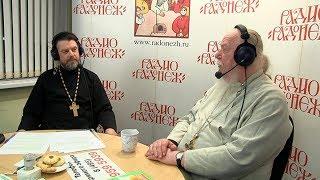 Радио «Радонеж». Протоиерей Димитрий Смирнов. Видеозапись прямого эфира от 2018.05.05