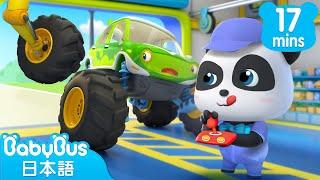 救急車が故障した!動かない!| 修理屋さんごっこ | 赤ちゃんが喜ぶアニメ | 動画 | BabyBus thumbnail