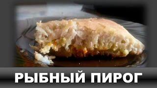 Экономные рецепты: Рыбный пирог из консервов