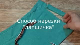 Пряжа из футболок для вязания ковриков. 2 способа. НОВАЯ ЖИЗНЬ старых вещей.