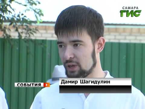 знакомства татар в самаре