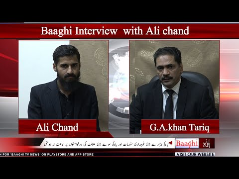 Exclusive Interview Of Lahore Bar Presidential Candidate G A Khan Tariq