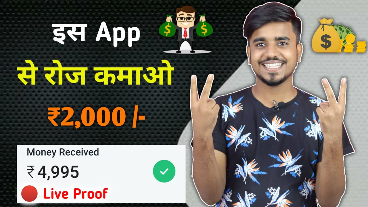 2021 Best Earning App || Earn Daily ₹1,500 /- Paytm Cash Without Investment || Khiladiadda App || GT
