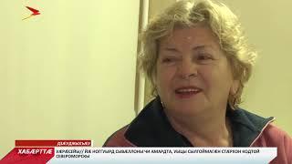 Хабæрттæ. Ирыстон // 22:00 // 14 ноября 2018