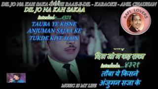 Dil Jo Na Kah Saka - Karaoke With Scrolling Lyrics Eng. & हिंदी