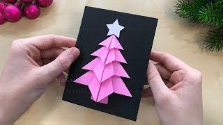 Weihnachtsgeschenke selber machen 🎄 DIY Weihnachtskarten als Geschenk für Weihnachten basteln
