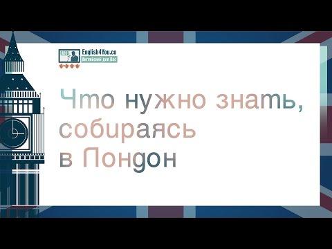 Знакомства в метро города Москва