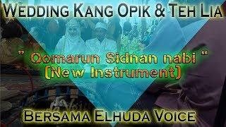 QOMARUN - NEW INSTRUMENT - ELHUDA VOICE