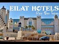 BEST Eilat Beach Hotels - Israel Guide