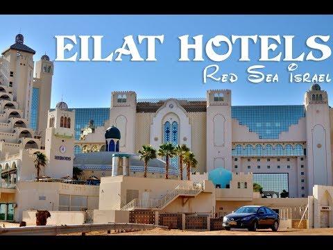 BEST Eilat Beach Hotels - Israel Guide