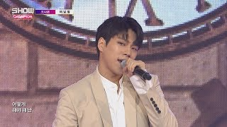 Download Show Champion EP.231 KNK - Sun, Moon, Star MP3 song and Music Video