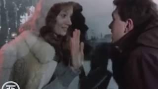 Чужой случай (1985)