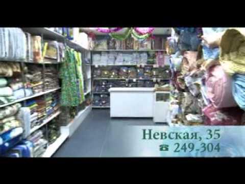 Ситец купить в интернет-магазине тканей и фурнитуры текстилия.