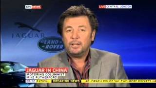 Jaguar Land Rover: China approves joint venture - feat. Mike Rutherford (Sky News coverage)
