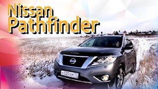 Nissan Pathfinder Тест драйв обзор Nissan Pathfinder переиздание