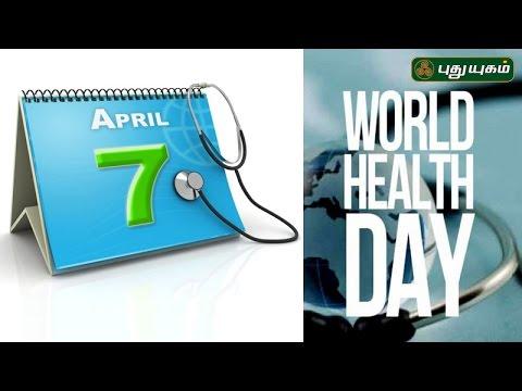 World Health Day | Morning Cafe | 07/04/2017 | PUTHUYUGAM TV