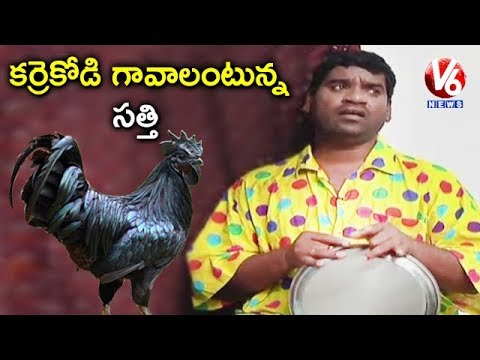Bithiri Sathi Hunger Strike For Kadaknath Chicken | Teenmaar News | V6 News