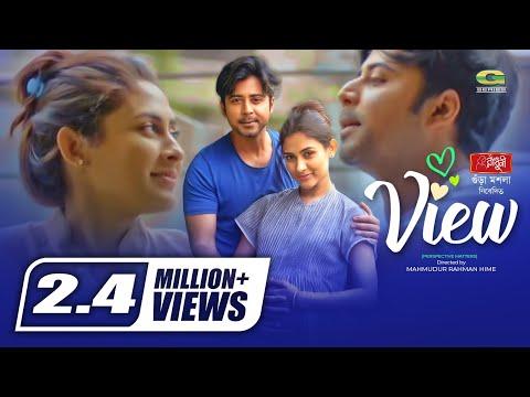 View | ভিউ | Afran Nisho | Mehazabien Chowdhury | Mahmudur Rahman Hime | Eid Ul Adha Natok 2019