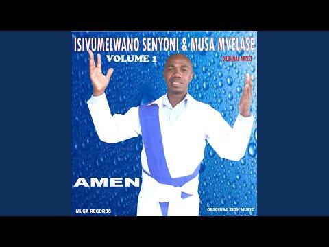 Umthwalo Wami