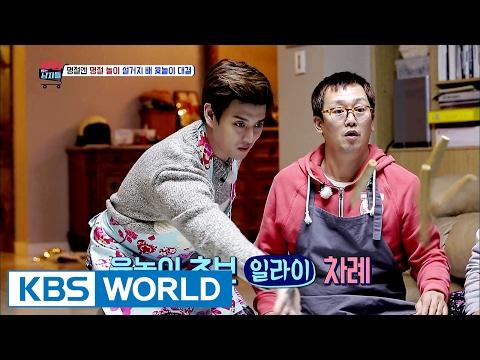 Yut Game Bet For Dish Washing [Mr. House Husband / 2017.02.07]