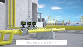 발맥스 저압용 초음파 가스 미터 (VGSM)