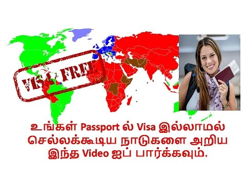 how to see internet visa free travel countries in the world