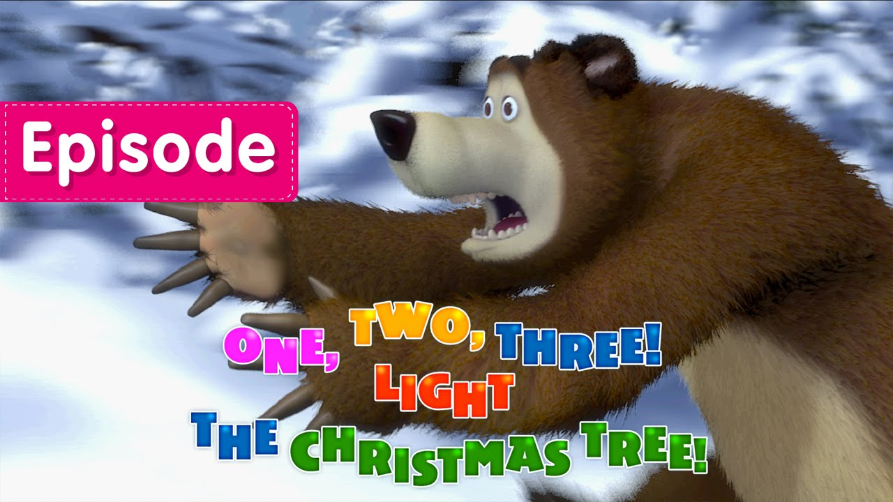 Download Masha and The Bear - One, Two, Three! Light the Chistmas Tree! (Episode 3)
