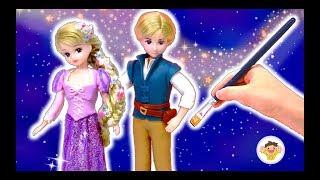 リカちゃん ラプンツェルの衣装をDIY❤ディズニープリンセスのドレスを粘土で手作り⭐ハルトくんもフリンライダーに変身♪おもちゃ 人形 アニメ thumbnail