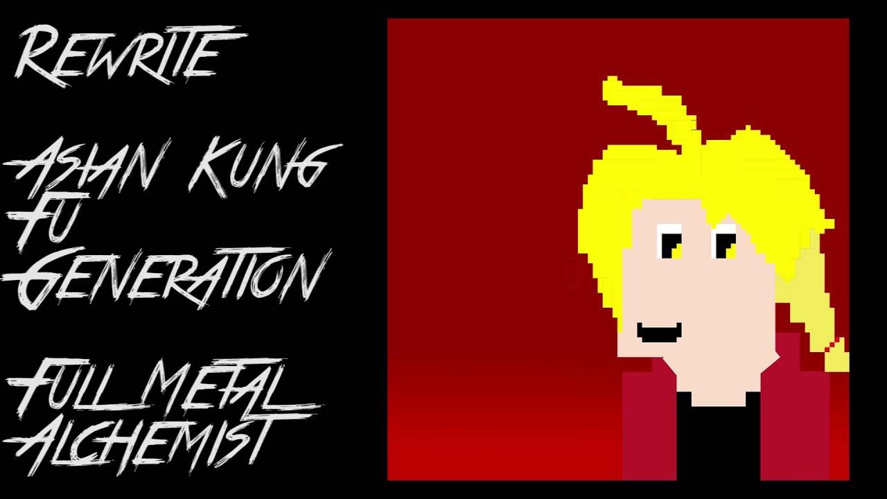 Rewrite (ASIAN KUNG-FU GENERATION)