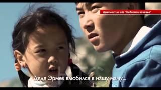 Кыргызский фильм «Сутак» удостоен кинопремии «Ника»
