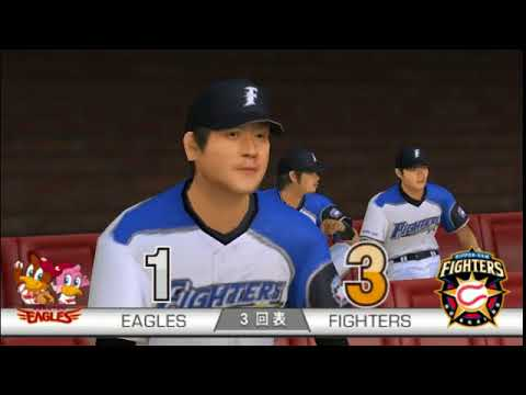 NPB Simulations: Hokkaido Nippon-Ham Fighters vs Tohoku Rakuten Golden Eagles [Game 2]