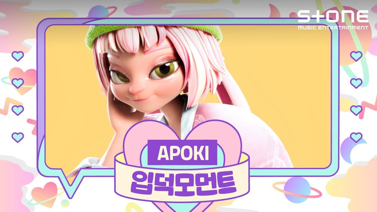 [입덕모먼트] APOKI (아뽀키) Coming Back Stone Music+