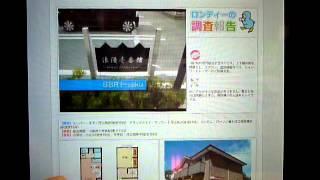 【フロンティアTV】つじあやのさん・菊地凛子さん・亀田大毅さんの誕生...