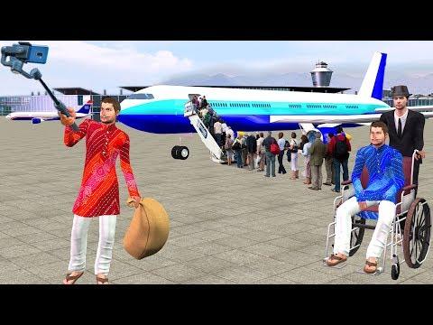 उड़ान यात्रा Flight