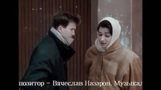Любовь (1991), Валерий Тодоровский - Трейлер