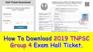 How To Download 2019 TNPSC Group 4 Exam Hall Ticket.