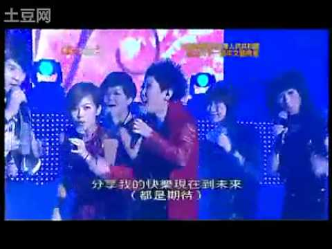 Super Voice hongkong