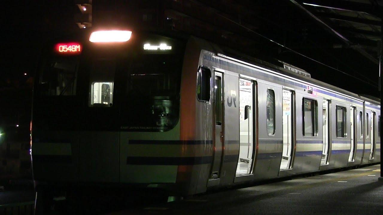 駅 鹿島 神宮 時刻表-鹿島神宮駅