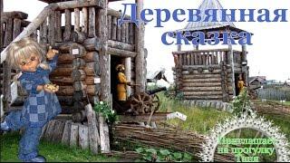 Абалак - туристский комплекс Тобольск(Туристский комплекс