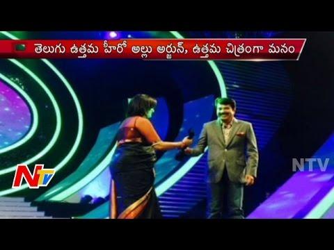 62nd Filmfare Awards South | Allu Arjun Wins Best Male Actor In Telugu | Manam | NTV