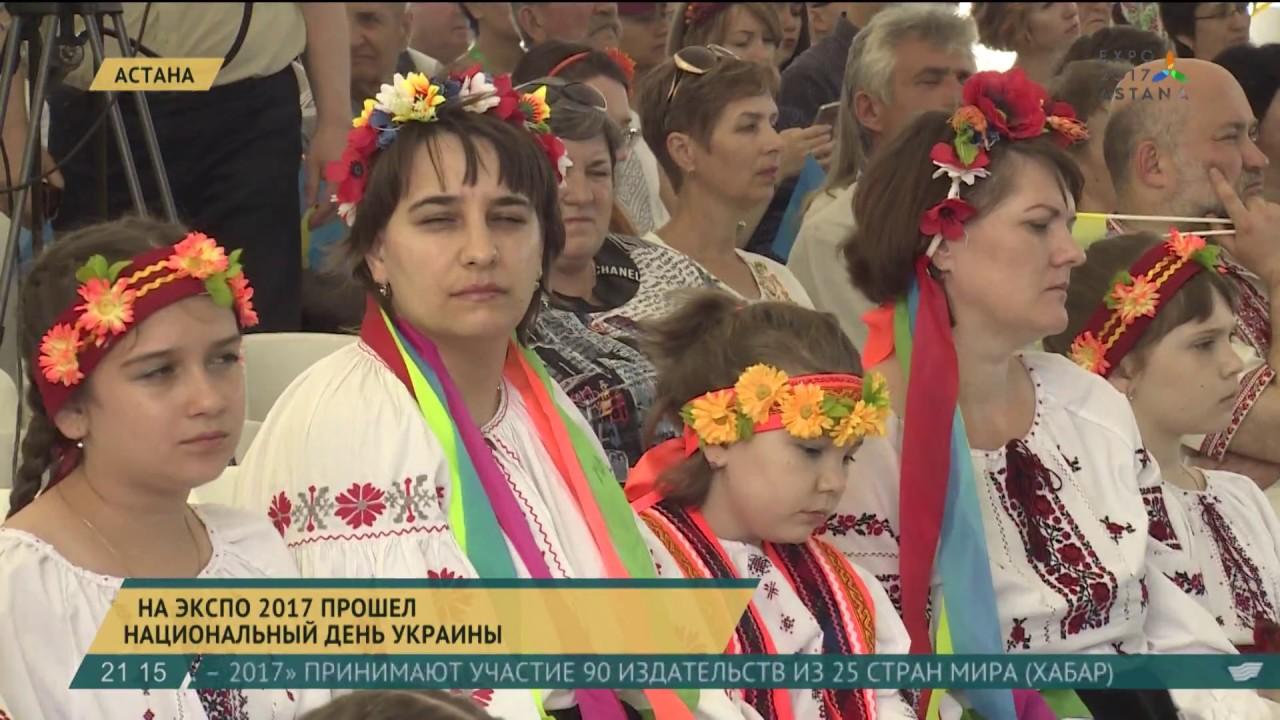 E Women 1032 Ukrain