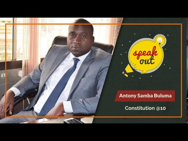 Antony Buluma #TheSpeakOut