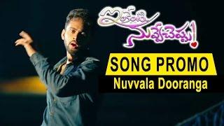 Nuvvala Dooranga Video Song Teaser || Inkenti Nuvve Cheppu Movie ||  Sivasri,Vikas Kurimella