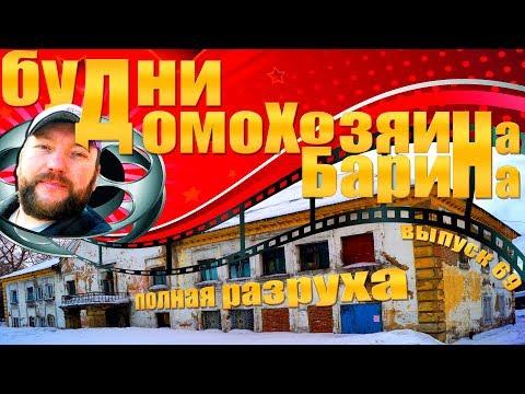 Наследие Совдепа. г. Киселёвск. Про город Life